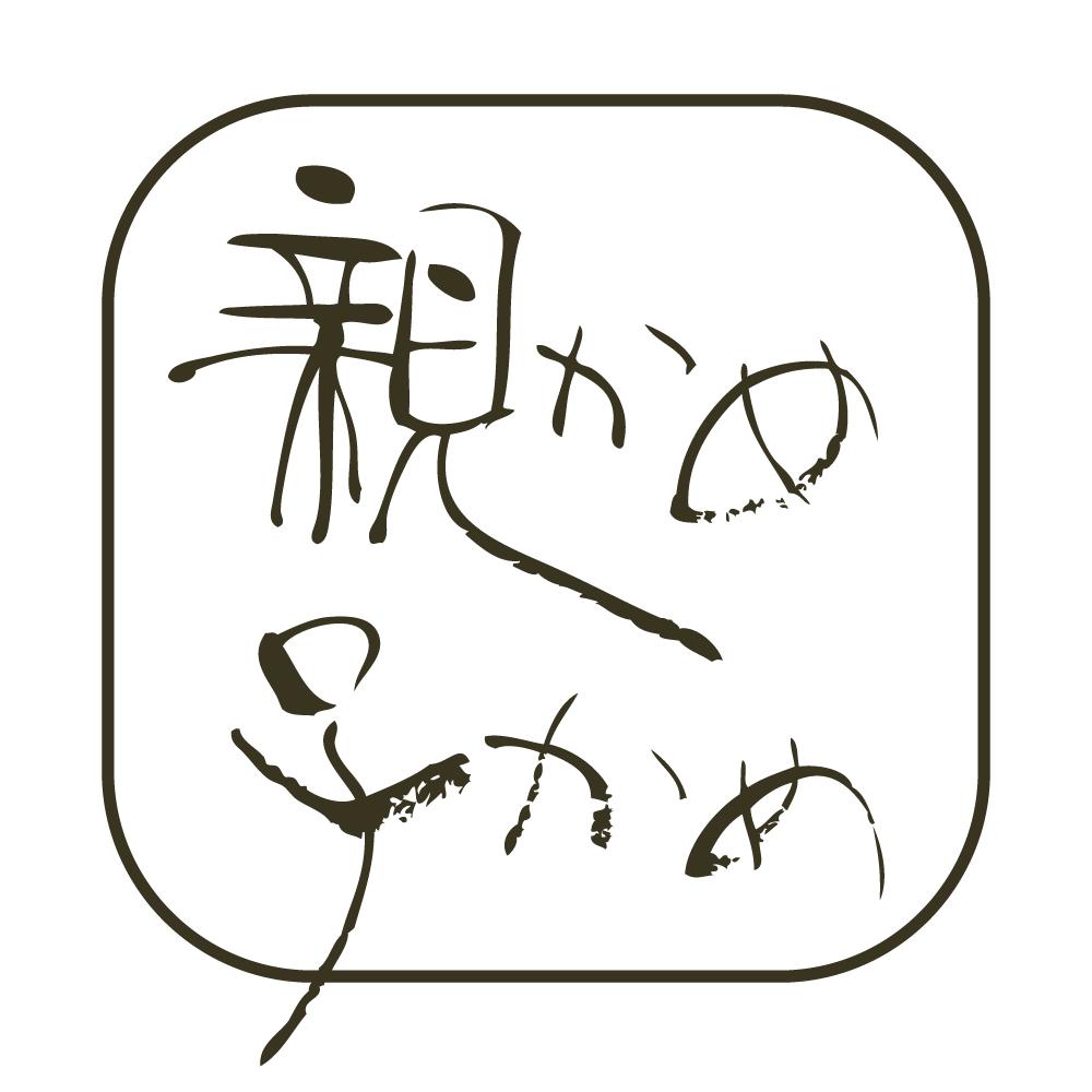 筆耕/揮毫デザインのイメージ